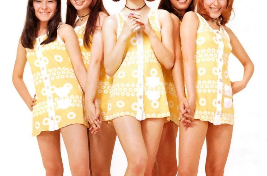 Golden Half all-hāfu girl group from the 70s
